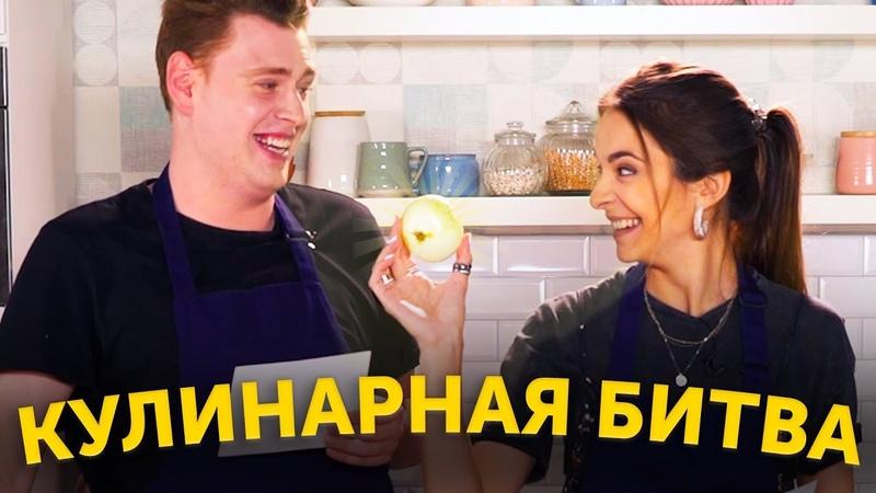 Чья кухня лучше Американская или Русская Кулинарная битва