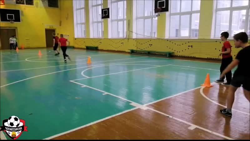 ДФШ☆ЧЕМПИОН☆Старшая гр а 2008 10г р Тренировка 01 12 19