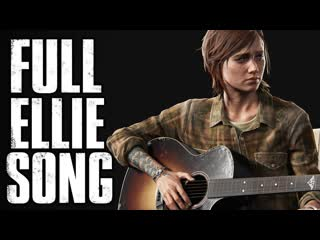(NEW) Through The Valley Ellie FULL SONG