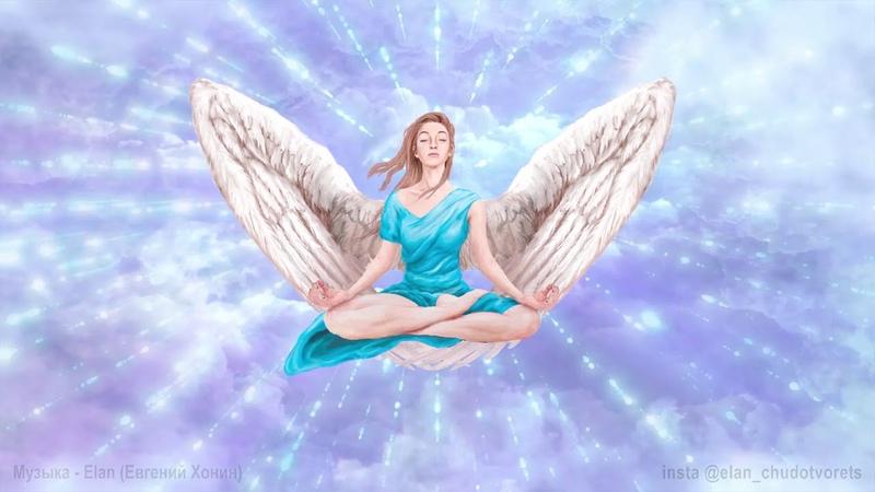 888 гц Ангельские Потоки Исцеления ✧ Полное Восстановление Всего Организма ✧ Музыка для Медитации
