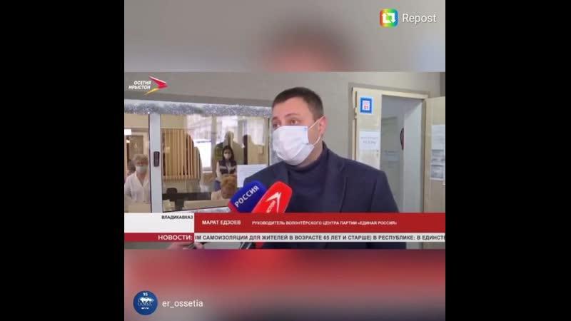 """Северо-Осетинское отделение партии """"Единая Россия"""" подарило ёлки медицинским учреждениям, работающим с больными коронавирусом."""