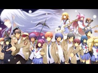 аниме 2010 Ангельские ритмы 1-13 из 13  Angel Beats все серии