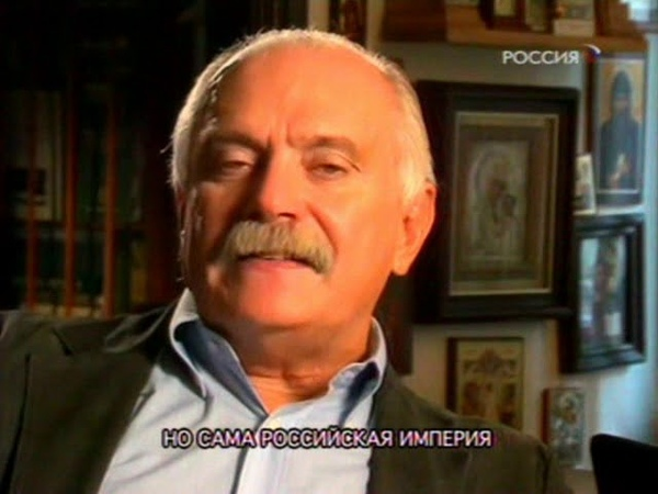 Русские без России Дальновосточный исход Фильм 2 Русский Харбин ВГТРК 2009