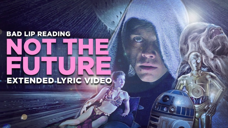 NOT THE FUTURE Extended Lyric Video