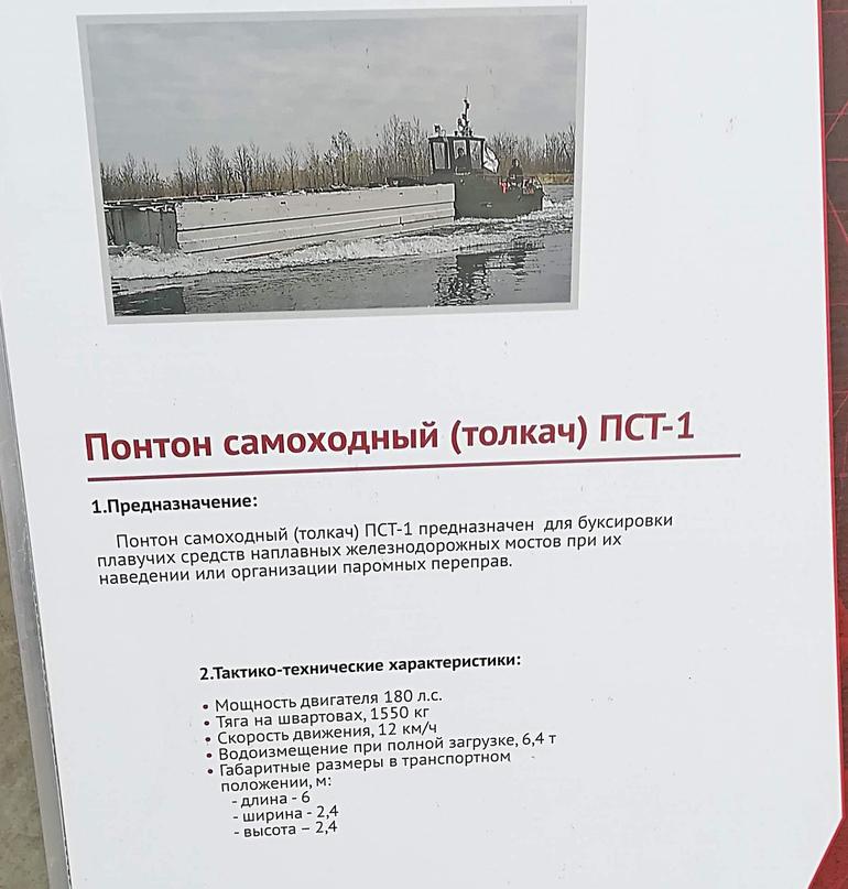 """МЕЖДУНАРОДНЫЙ ФОРУМ """"АРМИЯ-2020», изображение №19"""