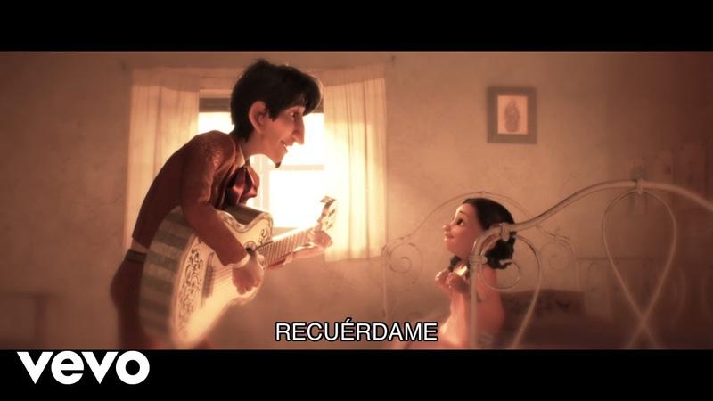 "Gael García Bernal Lucy Hernández Recuérdame Arrullo De Coco"" Con letra"