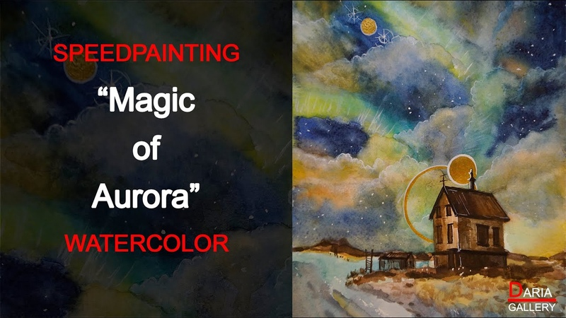 WATERCOLOR Magic of Aurora DariaGALLERY Акварель Магия Авроры