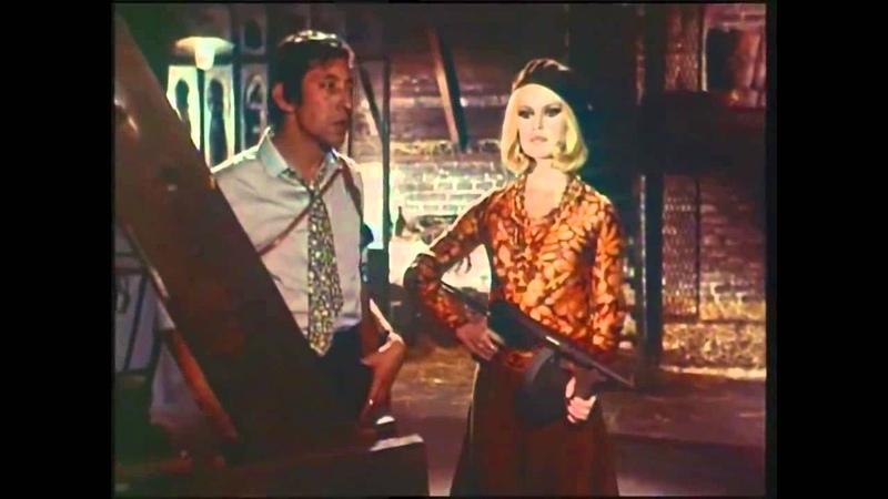 Serge Gainsbourg Brigitte Bardot Bonnie Clyde Music V