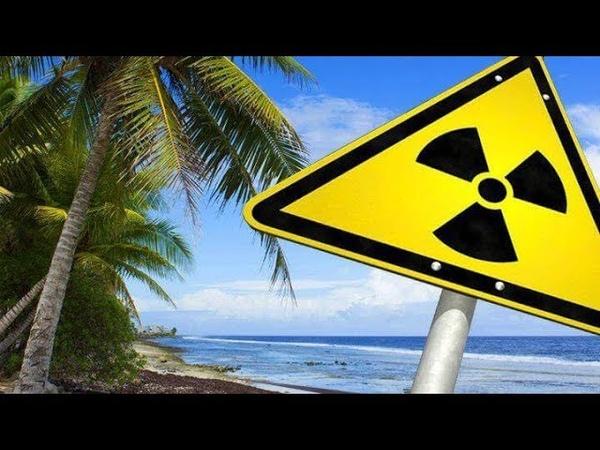 Маршалловы острова жемчужина Тихого океана или ядерное кладбище