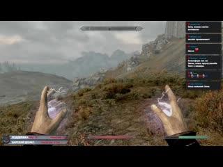 [Sledovatel GameShow] Зрители решают судьбу стримера, следователь нагибает драконов - The Elder Scrolls V: Skyrim