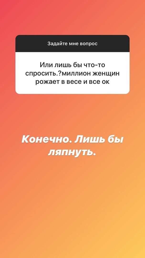 https://sun9-69.userapi.com/c206524/v206524124/aeed4/dky5M2OnlWo.jpg