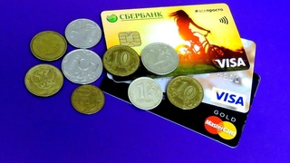 Владельцев банковских карт могут подстерегать новые опасности: реальные примеры из судебной практики
