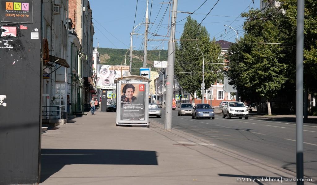 Улица Московская в Саратове 2020