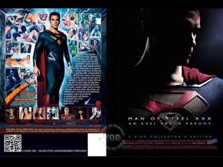 Man of Steel XXX Axel Braun Parody / 2013
