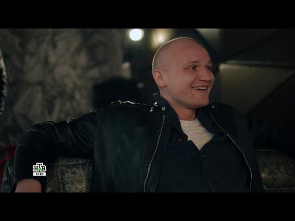 Паутина 11 сезон 10 серия