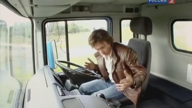 Top Gear Грузовики за 5 000 фунтов Часть 3 Ключ на 32