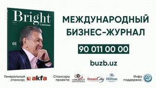 Bright Uzbekistan: новые возможности для экспорта, импорта и инвестиций