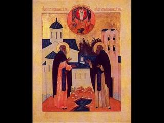 Тропарь и кондак преподобным Сергию и Герману Валаамским чудотворцам