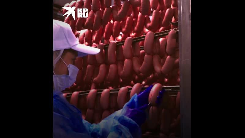 Сотрудники мясоперерабатывающих заводов продолжают работать для вас 1080p