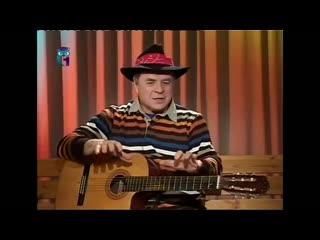 Григорий Гладков. Падал прошлогодний снег. Часть 1.