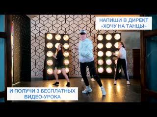 Школа танцев Accent