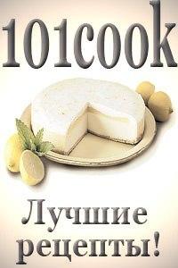 Рецепты вконтакте екатерина хлопкова вконтакте