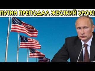 Кедми рассказал о болезненном уроке Путина Западу в Белоруссии