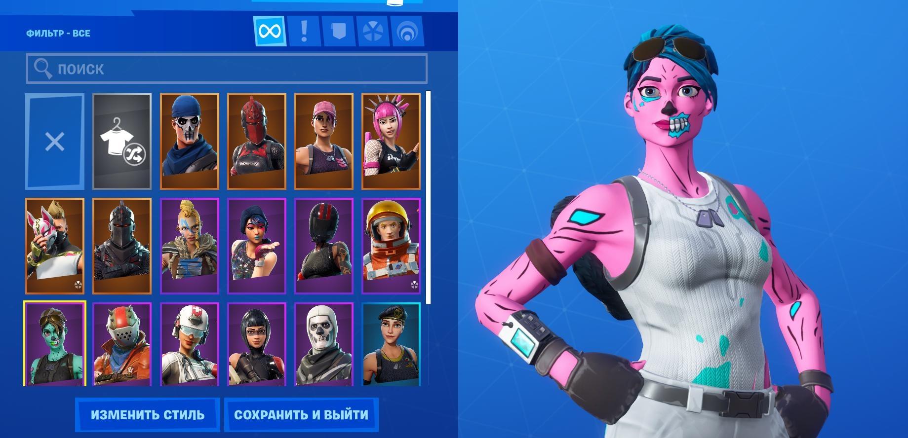 Купить 21 скин | OG Ghoul Trooper + OG Skull Trooper + Renegade Raider