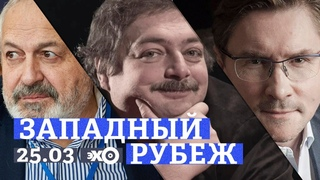 Западный рубеж / Откуда есть пошла русская литература? //