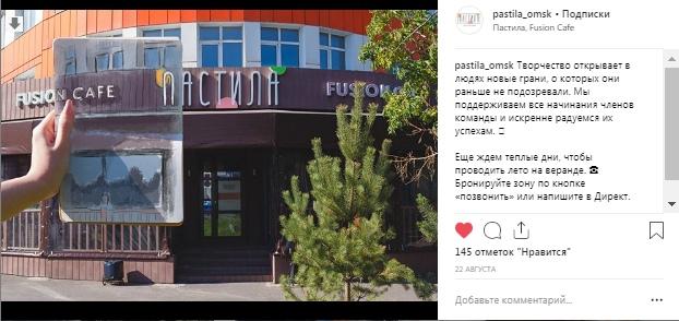 Как заполнить кафе гостями с помощью SMM., изображение №17