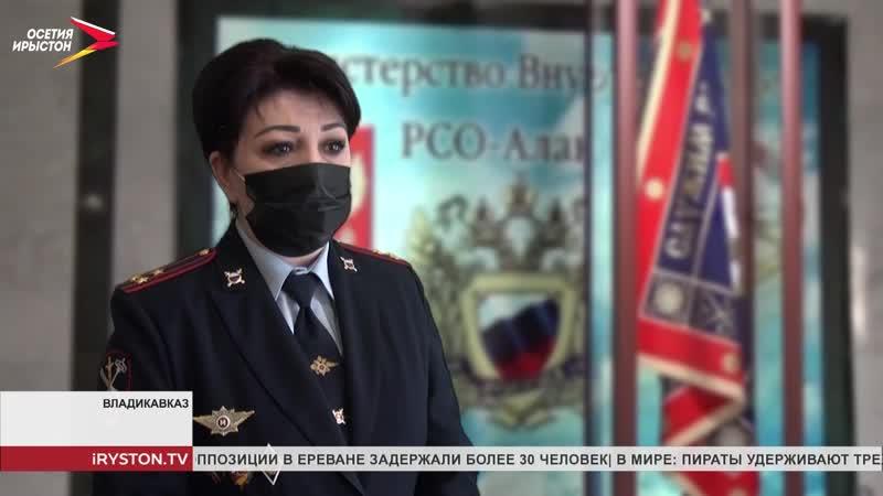 В МВД Северной Осетии не подтвердили информацию об избиении ученика школы в Беслане