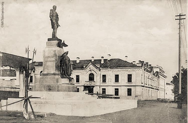 Памятник Александру I.