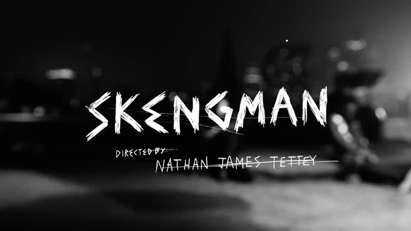 Ghetts - Skengman (feat. Stormzy, Ghetto)