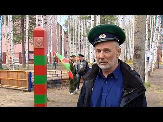 Мужчины в зелёных фуражках посвятили стихотворение югорскому пограничному столбу