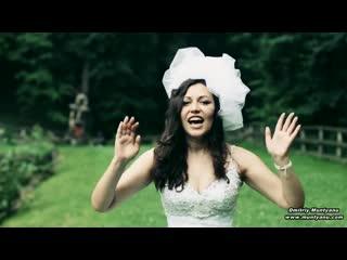 Веселый свадебный клип на песню Потап и Настя Уди- Уди