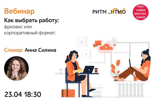 Вакансии фрилансеров в москве удаленная работа наборщиком текстов без вложений