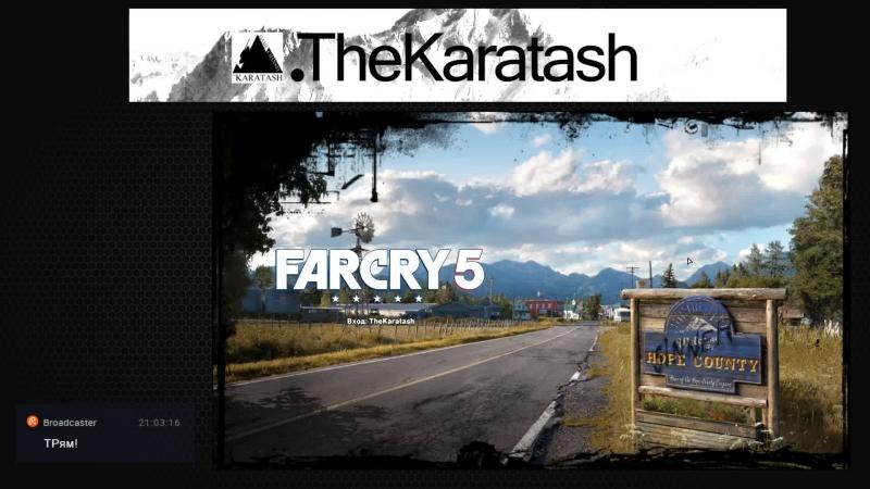 Иакова Мы идем за тобой Far Cry 5 Karatash