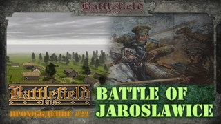 Battlefield 1918 - #22 Battle of Jaroslawice /// Прохождение