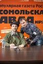 Фотоальбом Максима Кармаева