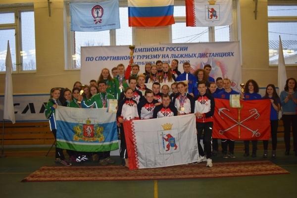 Команда из Марий Эл стала чемпионом России по спортивному туризму на лыжных дистанция