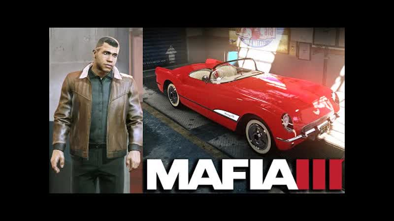 Mafia 3 Definitive Edition Vitos Outfit and Car Shubert Frigate