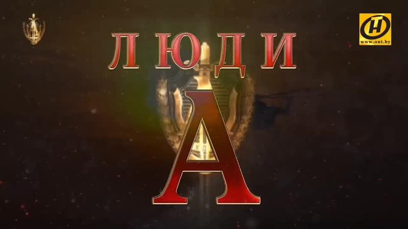 КГБ Альфа