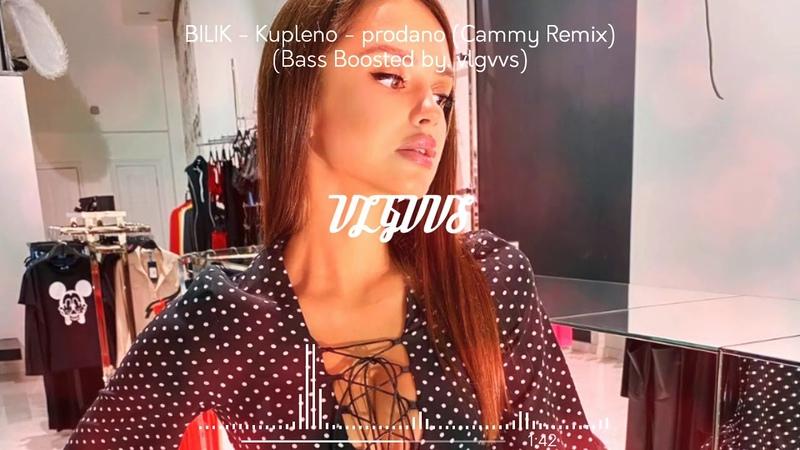БИЛИК - Куплено - продано (Cammy Remix) Bass Boosted