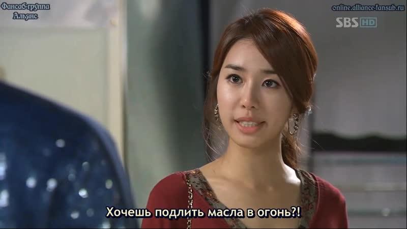 Магия переговоров Зачарованный сад Корея 2010