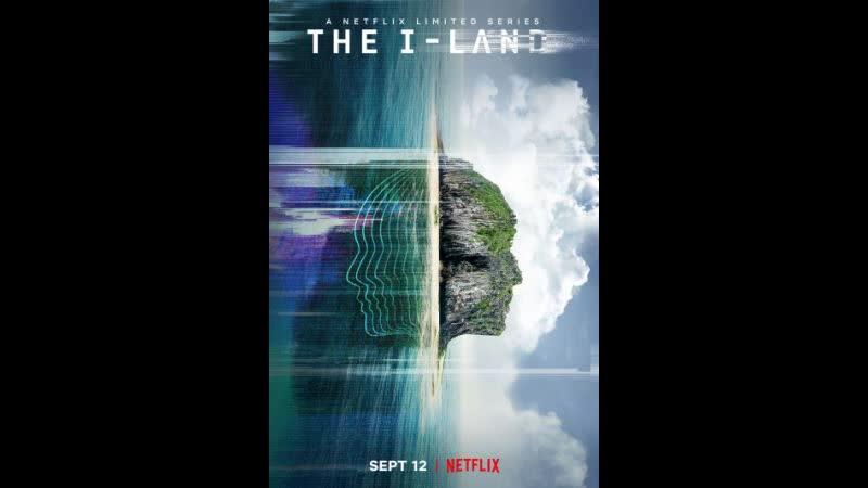 Земля I The I Land 1 сезон 2 серия