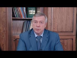 Василий Голубев о том как область будет возвращаться к жизни  Ростов-на-Дону Главный