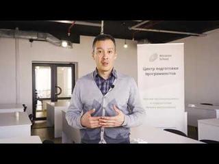 Видео-приглашение на курс Java еще одного из преподавателей Attractor School Almaty