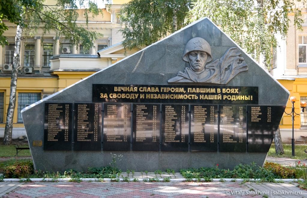 Памятник ВОВ, студгородок Саратова 2020