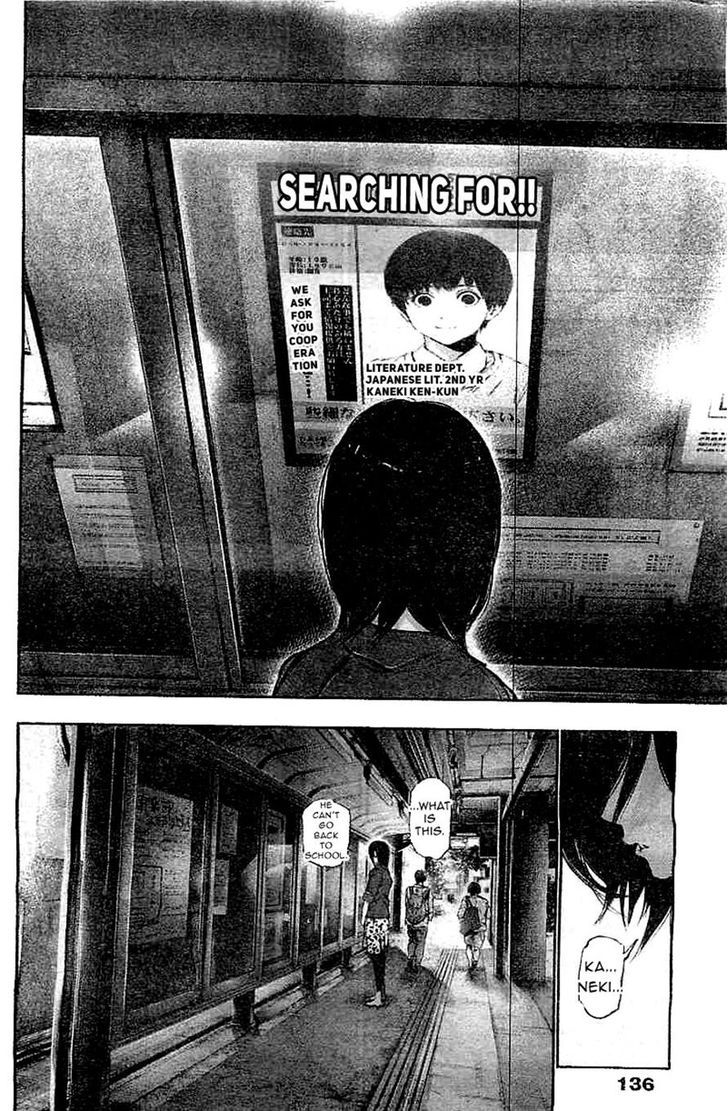 Tokyo Ghoul, Vol.12 Chapter 117 Dry Field, image #15
