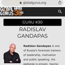 Радислав Гандапас фотография #14